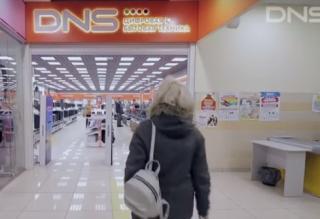 Скандал вокруг рекламного видео DNS набирает обороты