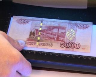 В Приморье стали чаще попадаться фальшивые купюры