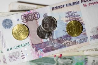 Фото: pixabay.com   До 12 849 рублей: кто получит денежное пособие от ПФР