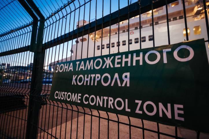 Должностное лицо Владивостокской таможни задержано по делу Тихонова