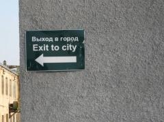 Бизнесменов потянуло во Владивосток