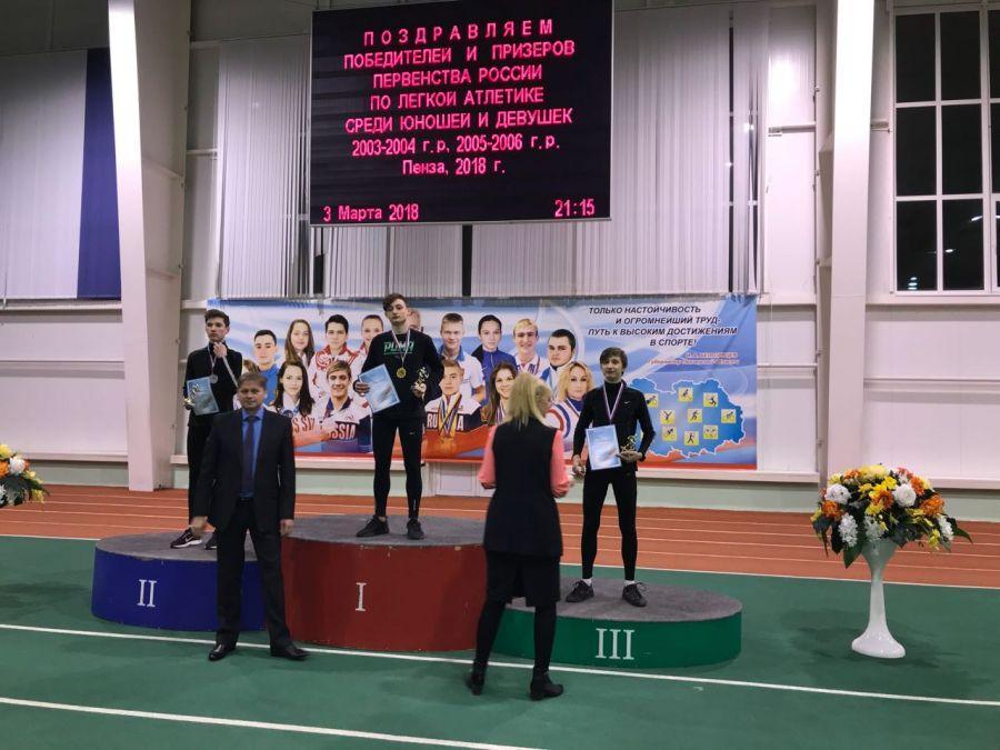 Три золотые медали завоевали приморские легкоатлеты на первенстве России