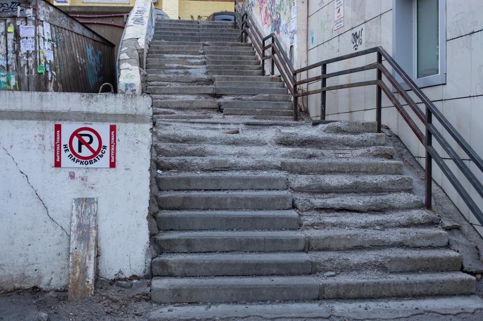 Лестницы Владивостока: не влезай – убьет