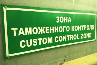 Почти четыре тысячи незадекларированных сигарет изъяли таможенники в аэропорту Владивостока