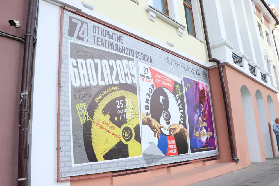 Приморский краевой драматический театр молодежи представил репертуар на 12-15 марта