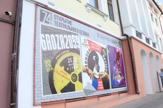 Фото: PRIMPRESS   Приморский краевой драматический театр молодежи представил репертуар на 12-15 марта