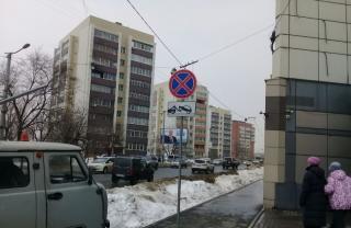 Новые дорожные знаки появятся на Партизанском проспекте во Владивостоке