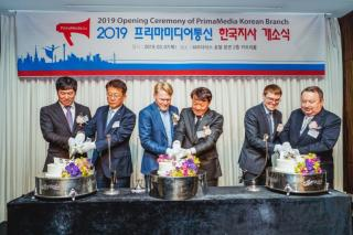 Фото: PrimaMedia Korean Branch | Первое зарубежное представительство PrimaMedia – PrimaMedia Korea открылось в Пусане