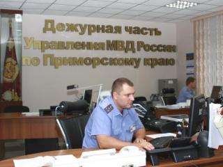 Житель Владивостока устроил скандал в отделе полиции