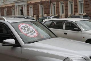 Фото: PRIMPRESS | Наклейки на автомобиле могут обернуться лишением свободы на два года
