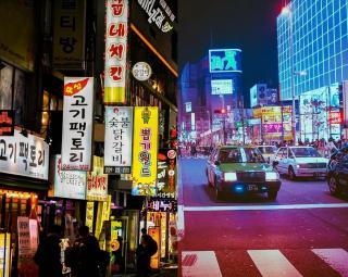 Фото: pixabay.com | Тест PRIMPRESS: Сможете ли вы назвать отличия между Кореей и Японией?