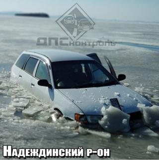 В Приморье продолжается сезон машин-«утопленников»