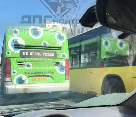 «Водитель должен быть уволен»: в администрации Владивостока прокомментировали ДТП с участием двух автобусов