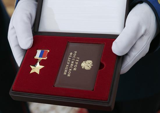 Пять приморских Героев России