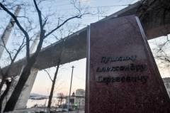 Дата восстановления Пушкинского сквера все еще неизвестна