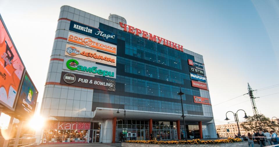 Пятерка ТЦ Владивостока с детскими площадками на верхних этажах