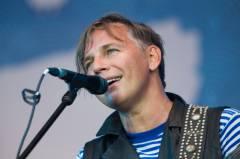 «Мумий Тролль» сыграет во Владивостоке в начале августа