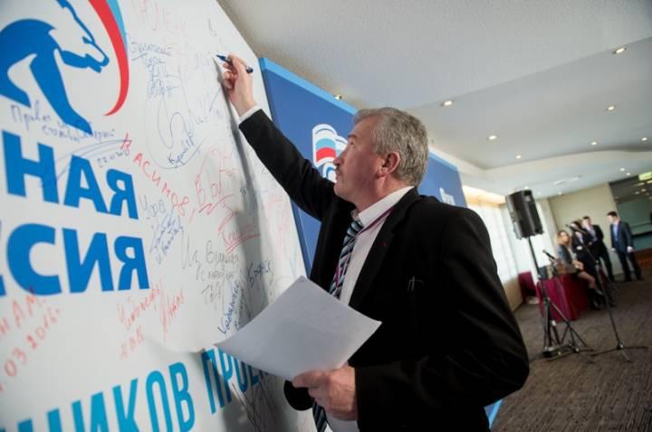 В Приморье пройдут первые дебаты участников предварительных выборов