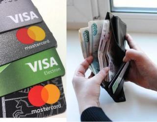 Фото: PRIMPRESS | Крупные российские ретейлеры вводят запрет на наличные и банковские карты