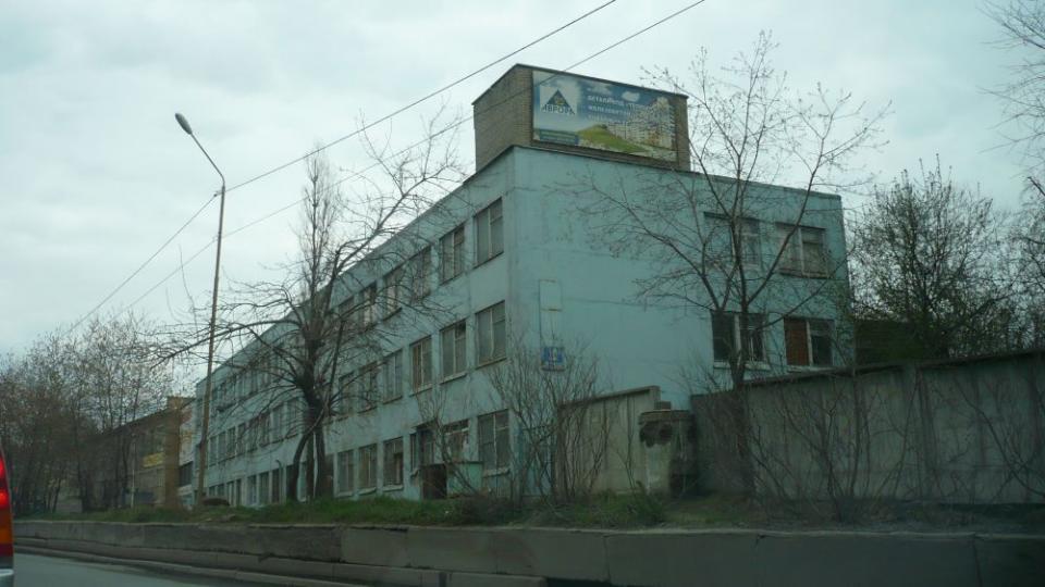 Руководитель федерации самбо возглавил известный завод во Владивостоке
