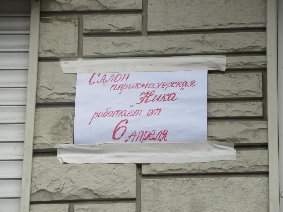 Владивосток и карантин: поводов выйти из дома у людей становится все меньше