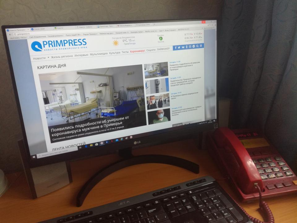Редакция PRIMPRESS отмечает свой день рождения в режиме самоизоляции