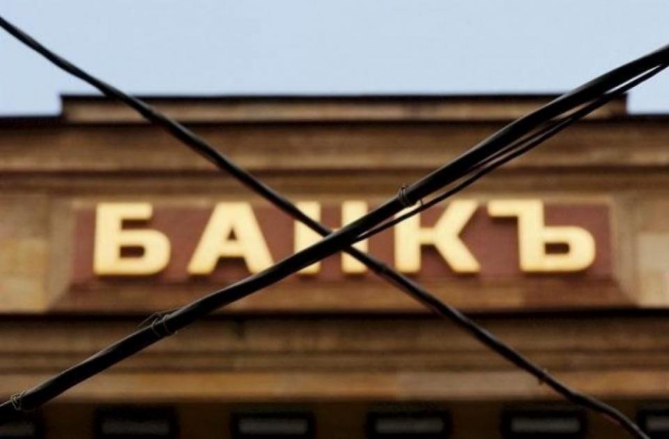 Эксперты сказали, в каких банках нужно срочно закрывать вклады