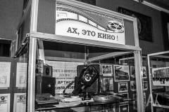 В Приморье открылась выставка, посвященная Году российского кино