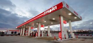 Фото: broker.ru   Акции Лукойла: цена, прогнозы аналитиков