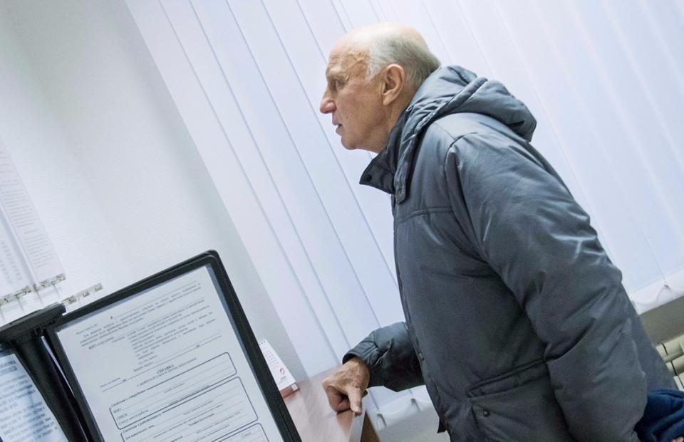 Пенсия 9 апреля когда можно получить как получить пенсию по инвалидности в рф