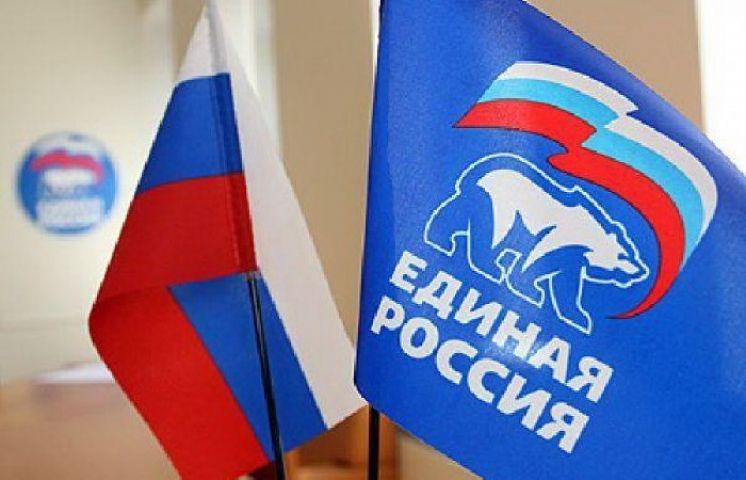 До 15 апреля зарегистрируют кандидатов на праймериз в Госдуму от «Единой России»