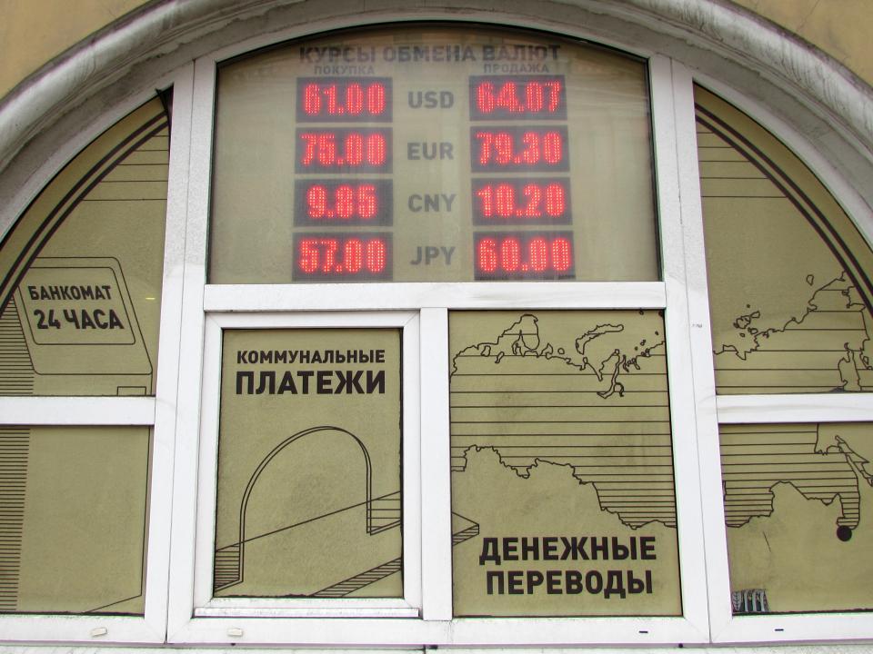 Банки во Владивостоке обновляют курсы валют несколько раз в день