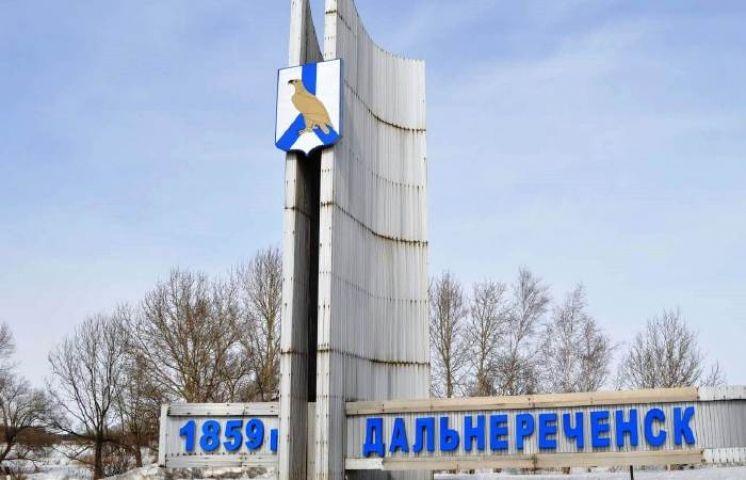 Председателя Думы Дальнереченска признали виновным в мошенничестве