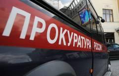 Прокуратура Приморья проводит проверку по факту повреждения моста через Кроуновку