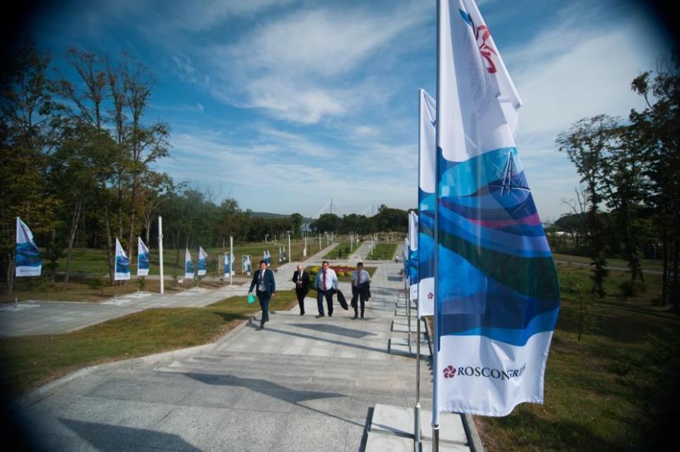 Изменены даты проведения IV Восточного экономического форума в Приморье