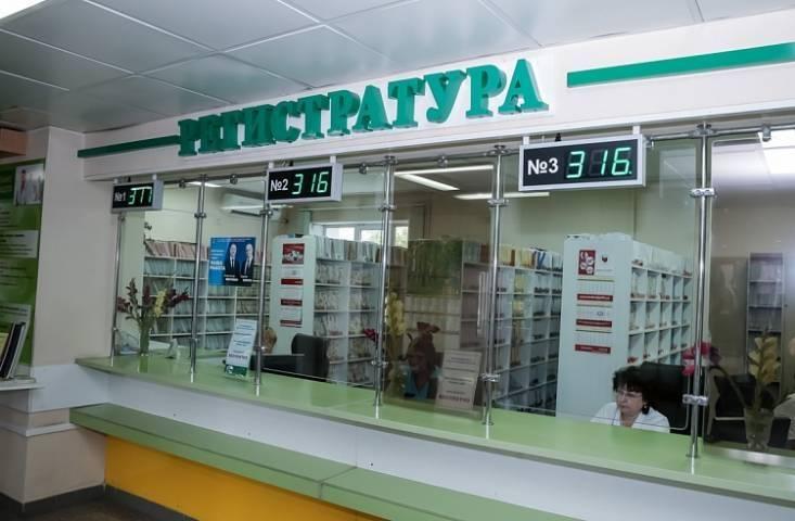 «Врач один, еле справляется»: попасть на прием к врачу в поликлиниках Владивостока можно с трудом