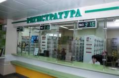 Фото: primorsky.ru | «Врач один, еле справляется»: попасть на прием к врачу в поликлиниках Владивостока можно с трудом