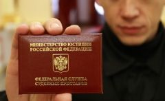 Во Владивостоке арестовали иностранное судно из-за долгов по зарплате