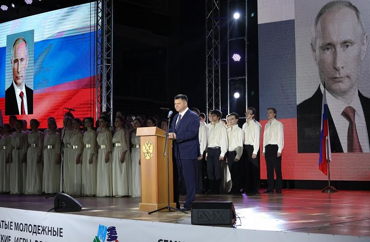 Владимир Путин поприветствовал участников и гостей XVII Дельфийских игр в Приморье