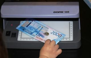 Фото: Дальневосточное ГУ Банка России   Банк России дал информацию о фальшивках в Приморье