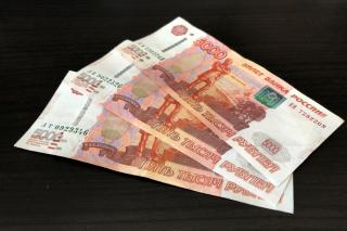 Фото: PRIMPRESS   «Только по заявлению». Россиянам дадут выплату 15 тысяч рублей от ПФР