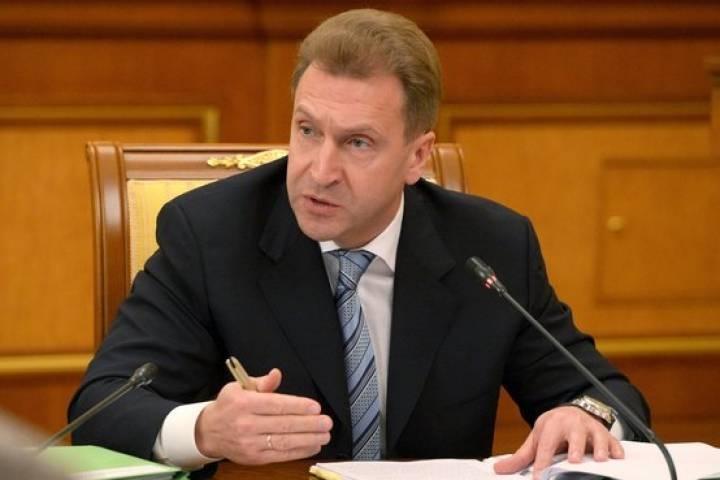 Почетный житель Владивостока Игорь Шувалов покидает правительство