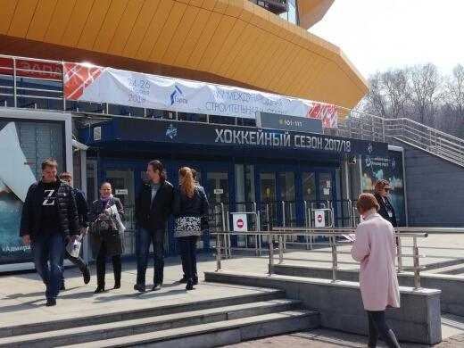 На 25-й Международной строительной выставке «Город» выявили тенденции жилой застройки Владивостока