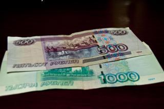 Фото: pixabay.com | В ПФР напомнили о выплате 1560 рублей, которую дают уже сейчас