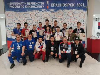 Фото: предоставлено спортсменами   Приморцы достойно защитили честь края на первенстве России по кикбоксингу в Красноярске