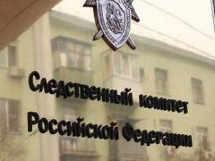 СК: Игорь Сологуб обвиняется в получении взятки в особо крупном размере