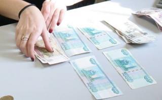 Фото: PRIMPRESS | С 1 мая меняются правила начисления зарплат: кому дадут больше