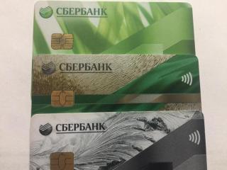 Фото: PRIMPRESS | Как защитить банковскую карту от мошенников?