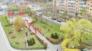 Фото: «Восточный Порт»   Компания «Восточный Порт» украсила Врангель к 76-летию Великой Победы