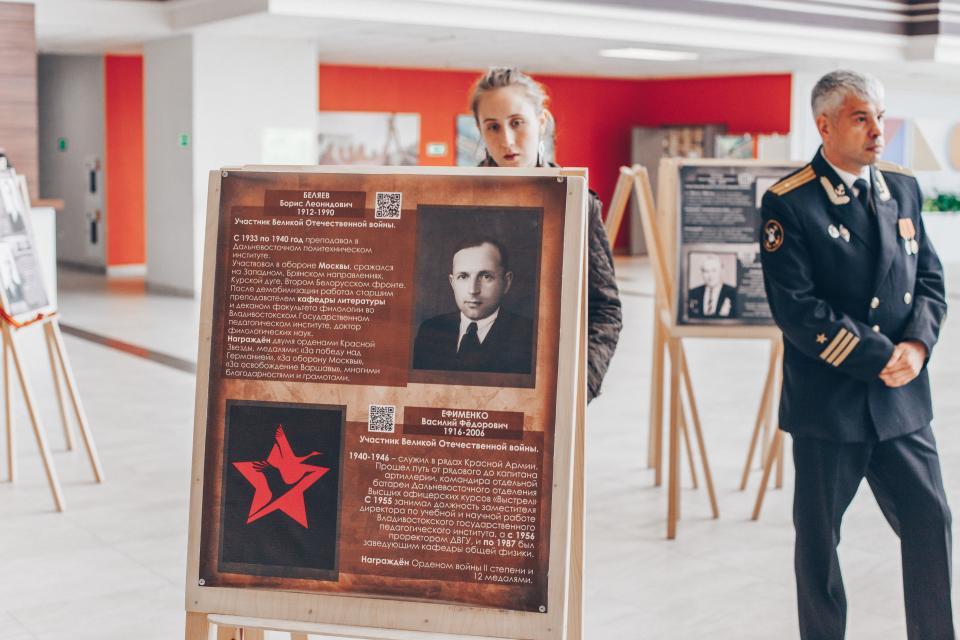 Фотовыставка «Эстафета памяти: «Бессмертный полк» ДВФУ» открыта на острове Русском